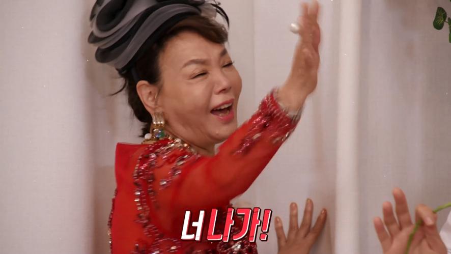 [선공개] 수미 여왕님을 사로잡기 위한 장동민의 꼭쥐쓰 어필?!