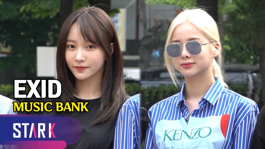 EXID 출근, '우리'에만 집중해! (MUSIC BANK)