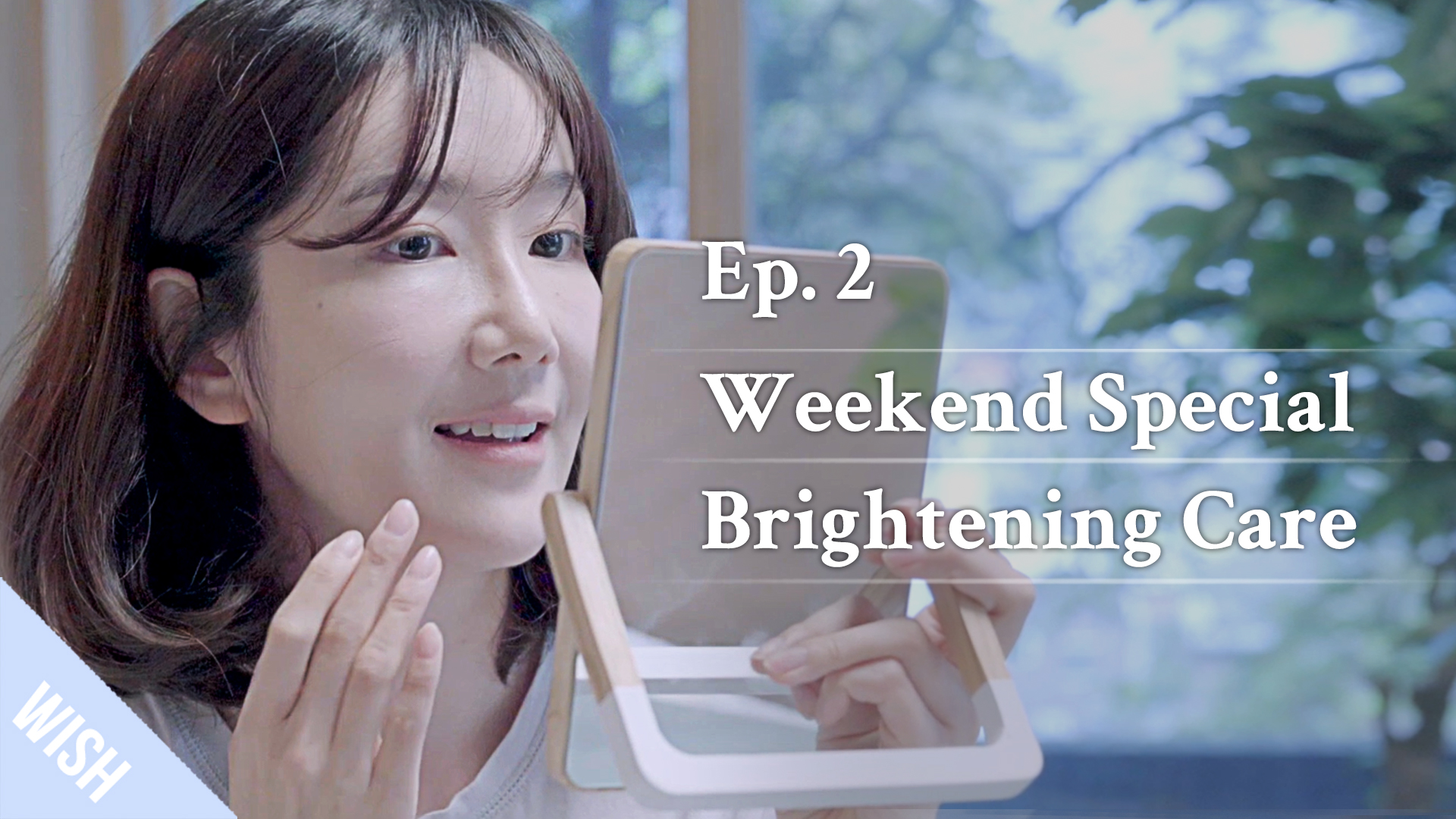 Weekend Special Brightening Care With Rice Toner and Rice Mask! | Wish Beauty Diary Ep.2