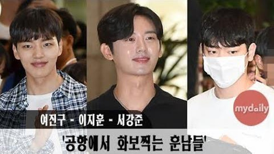 [YEO JINGOO-SEO KANGJOON…] '공항에서 화보찍는 훈남들'