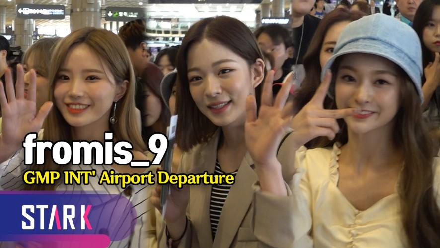 프로미스나인, 두근두근 아이콘택트 (fromis_9, 20190518_GMP INT' Airport Departure)