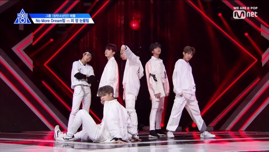 [EP.3] P.T.S | BTS ♬NO MORE DREAM @Group Battle