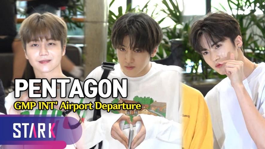 펜타곤, 멋짐이 폭발하는 출국길 (PENTAGON, 20190518_GMP INT' Airport Departure)