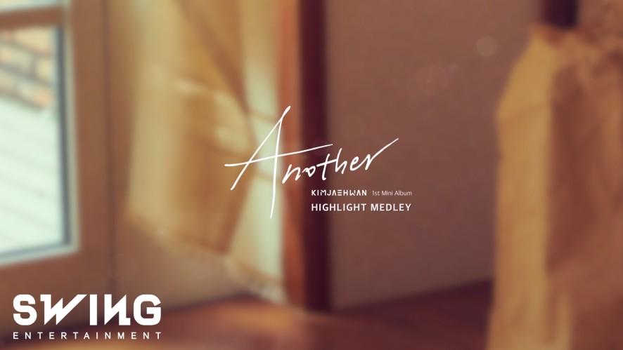 김재환(Kim Jaehwan) _ 1st Mini Album [Another] Highlight Medley