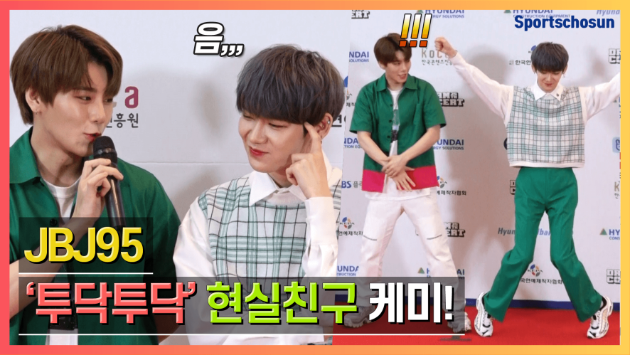 JBJ95, '투닥투닥' 현실친구 케미! (2019 DREAMCONCERT)