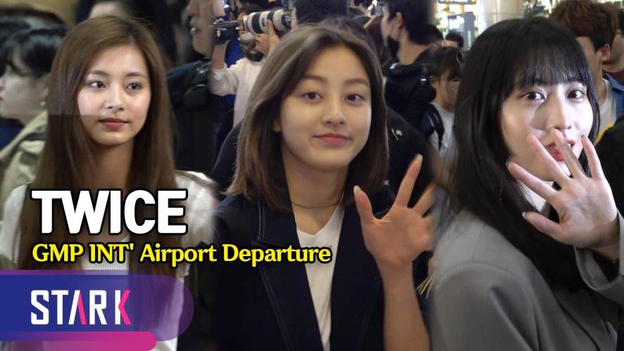 트와이스, 아침을 깨우는 모닝엔젤 (TWICE, 20190518_GMP INT' Airport Departure)