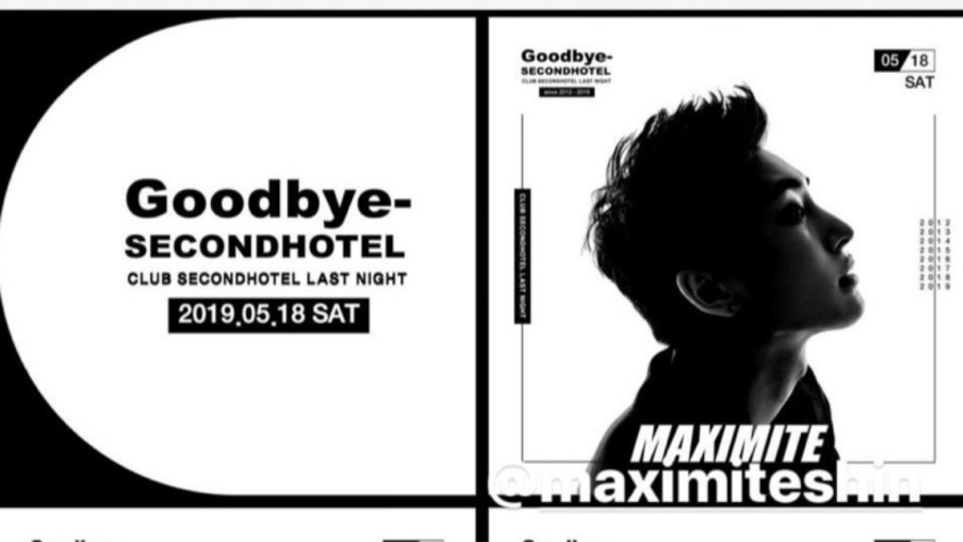 Secondhotel ULSAN Final Party | See you again !