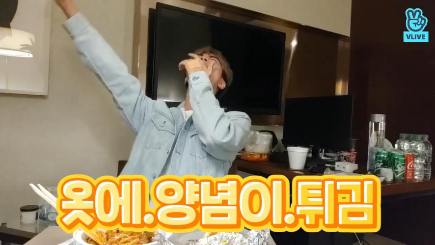 [BTS] 이 초인종릴레이는 어뭬리칸스타일 잇진에서부터 시작되어...🚪 (BTS's V in the hotel)