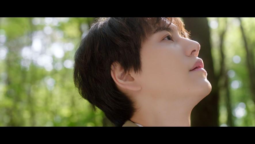 KYUHYUN 규현 '애월리 (Aewol-ri)' MV