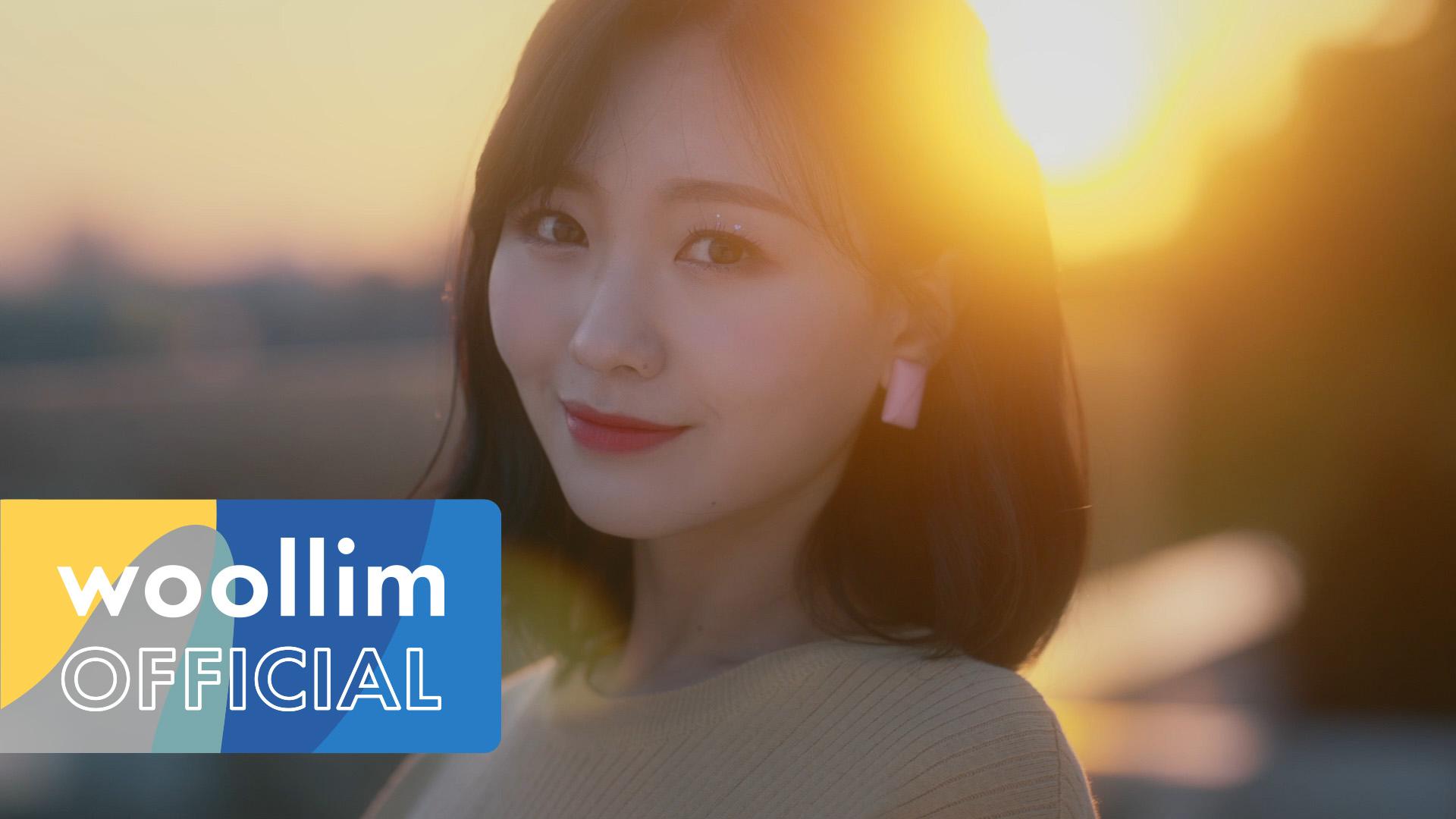 """러블리즈(Lovelyz) """"그 시절 우리가 사랑했던 우리(Beautiful Days)"""" Official MV"""