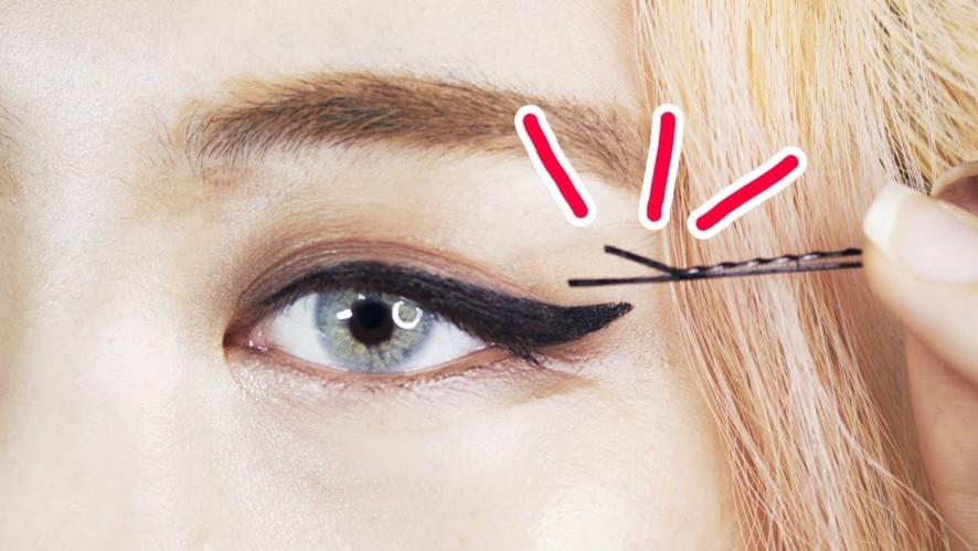 EUNBI✟ Bobby pin makeup 실핀메이크업 팁 아이라인그리는법