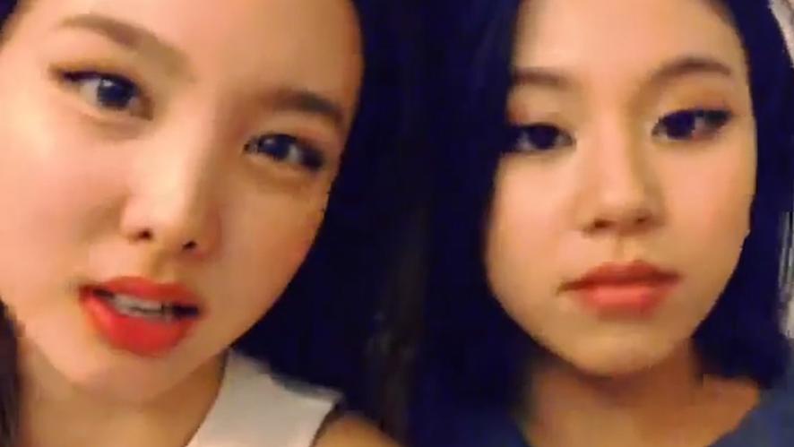 [TWICE] 톼이소와 함께라면 비밀원스(일코 아님!!) 완전 가능🛍 (TWICE talking about their concert goods)