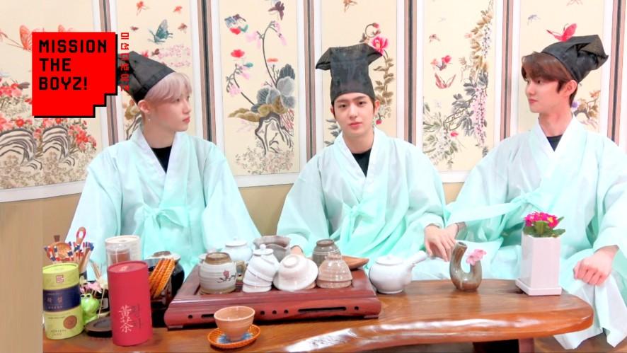 [MISSION THE BOYZ] Learn Korean Manners SP _Bonus Video (EN/JP/ES)