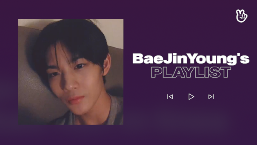 [V PICK! Playlist] Bae Jin Young's Play List🎶