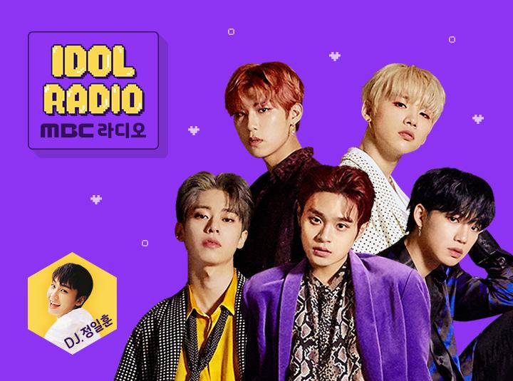 'IDOL RADIO' ep#233. 6성급 가든 (w. AB6IX)