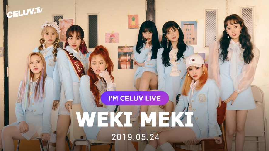 [Replay][I'm Celuv] 위키미키(Weki Meki), 틴크러쉬 매력 극대화! (Celuv.TV)