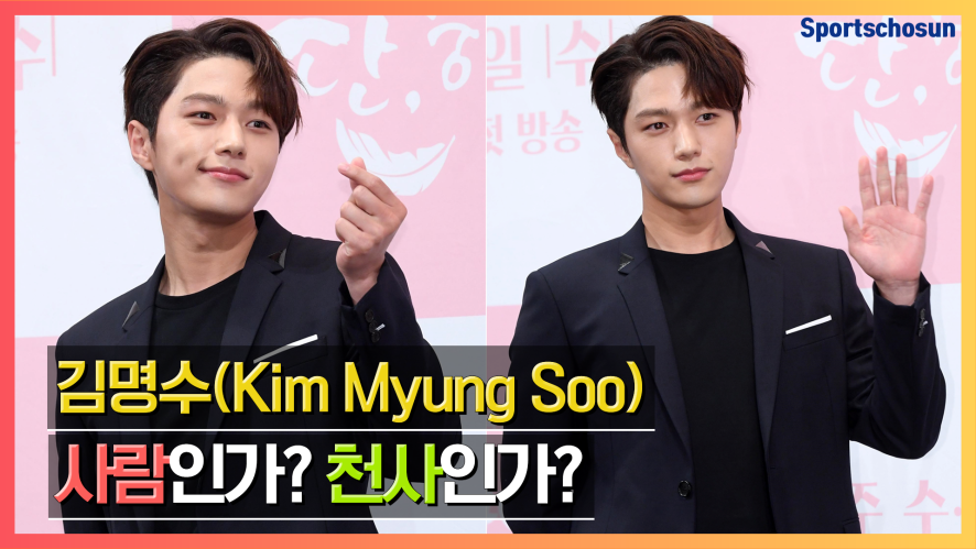 """김명수(Kim Myung Soo) """"천사 캐릭터, 내 안에 순수함 꺼내서 연기"""" (단하나의사랑)"""