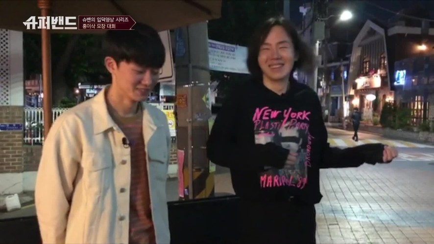 [슈밴 입덕영상] 홍이삭 모창대회 (Hong Isaac impersonator contest)