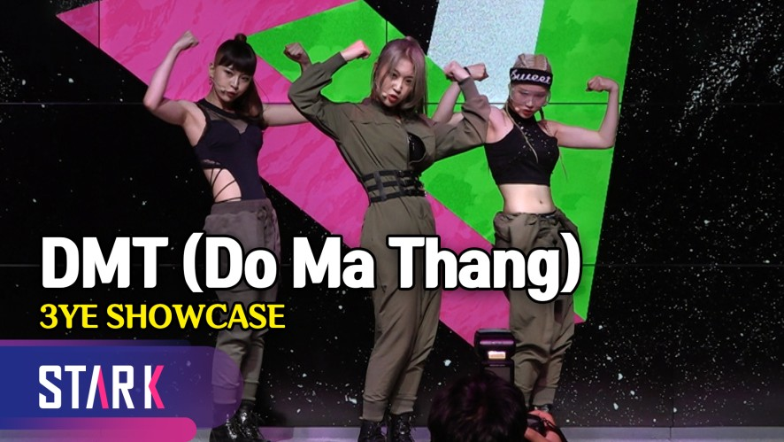 써드아이만의 유니크한 매력, 타이틀곡 'DMT' (Title Song 'DMT', 3YE SHOWCASE)