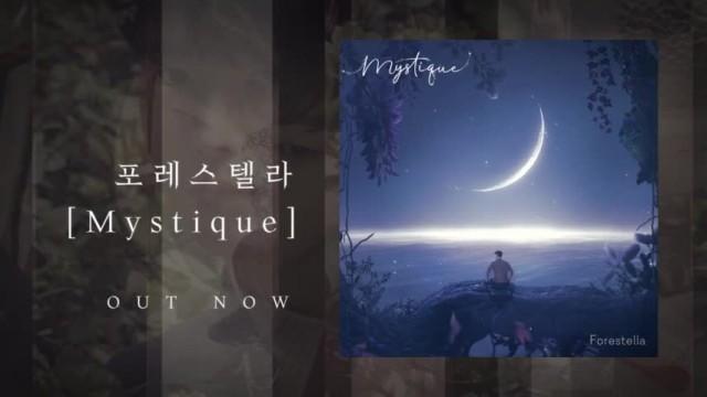 포레스텔라 정규 2집 <Mystique> 티저