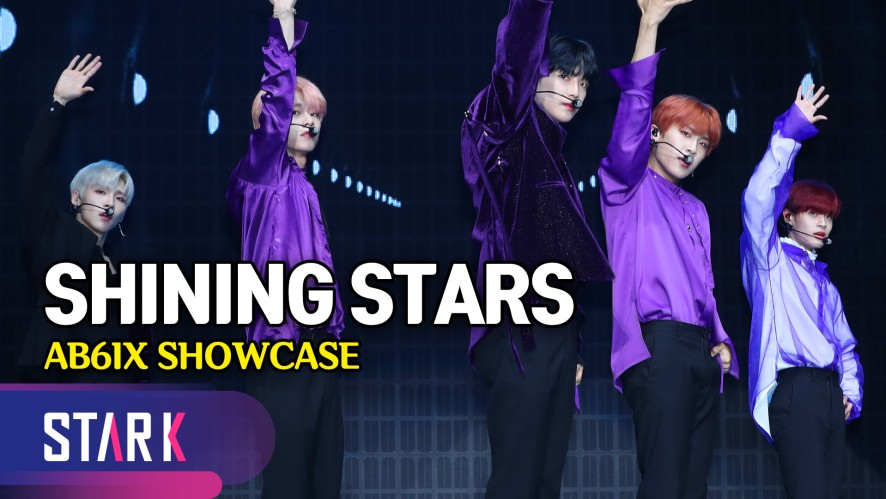 AB6IX가 고백하는 달달한 팬 사랑 '별자리' (Sub Song 'Shining Stars', AB6IX SHOWCASE)
