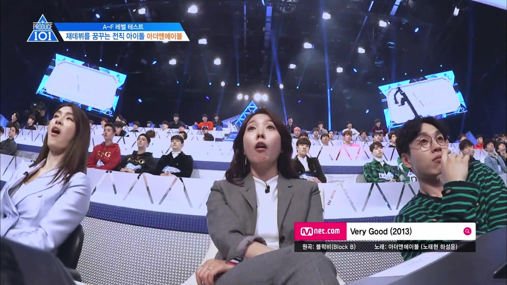 프로듀스101 시즌2 2화