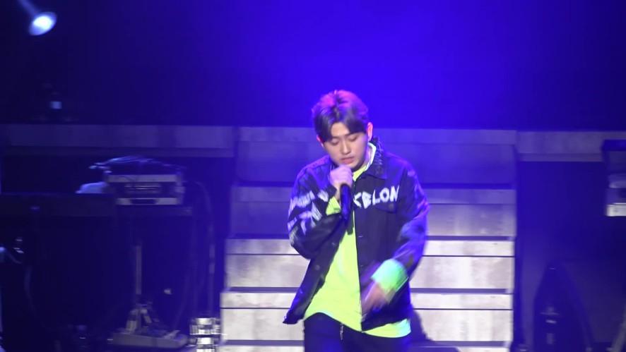 [우디] '이 노래가 클럽에서 나온다면' VIBE Concert Live Ver.