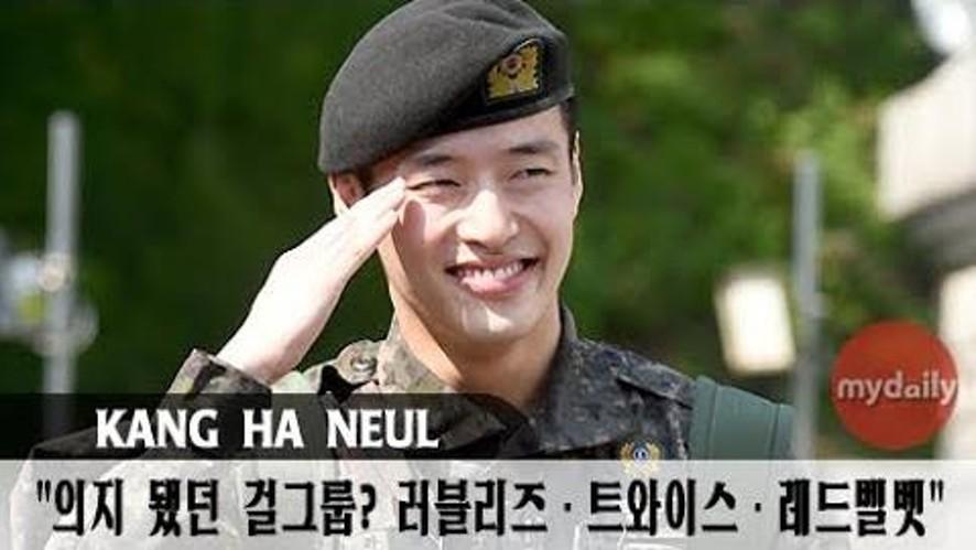 """[강하늘:Kang Ha Neul] """"전역은 처음이에요"""""""