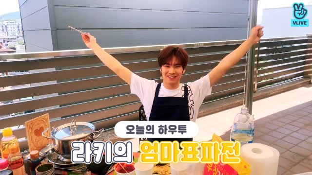 [V PICK! HOW TO in V] 라키의 엄마표 파전🍽 (HOW TO COOK ROCKY's Pajeon)