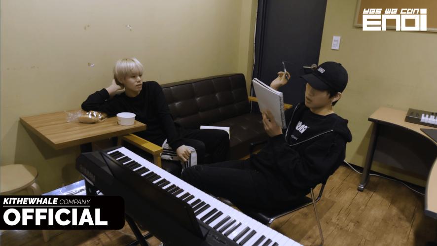 [ENOi:wE caN gO There] 이엔오아이, 하민이가 준비하는 솔로곡(feat.형아)