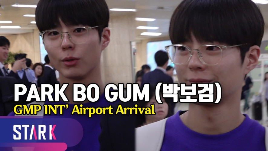 박보검 입국, 오늘은 대학생 남친룩♡ (PARK BO GUM, 20190523_GMP INT' Airport Arrival)
