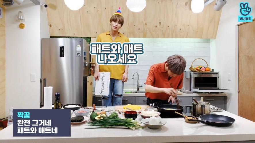 [JBJ95] 💛나는 수박이야 젭꿍 사랑할 수밖에 없어💙 (Happy Sang Gyun Day +1)
