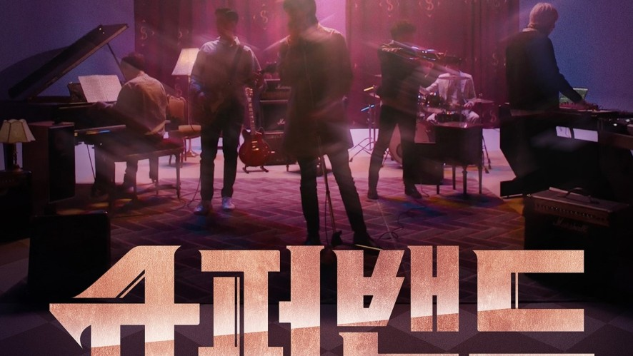 V LIVE - [JTBC 슈퍼밴드] 깜짝 브이라이브 ☆귀호강 예약~! 입덕할 준비