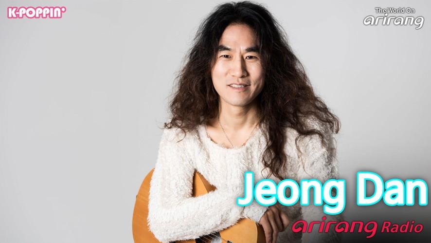 Arirang Radio (K-Poppin' / Jeong Dan)