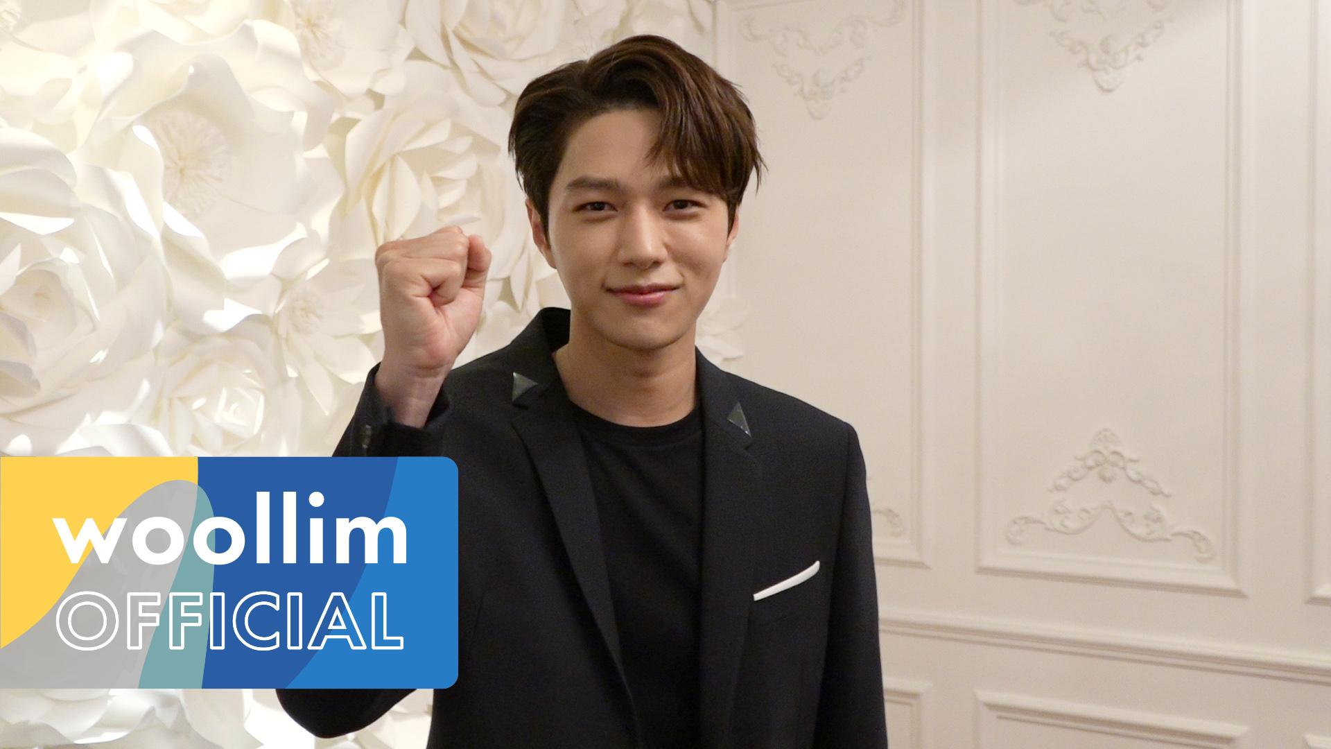 """김명수(Kim Myung Soo) """"단, 하나의 사랑"""" 제작발표회 Behind Story"""