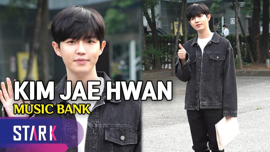 '안녕하세요' 김재환 출근, 혼자 온 몽몽이 (KIM JAE HWAN, MUSIC BANK)