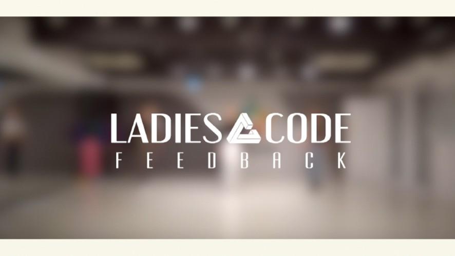 """레이디스 코드(LADIES' CODE) """"FEEDBACK (너의 대답은)"""" Dance Practice"""