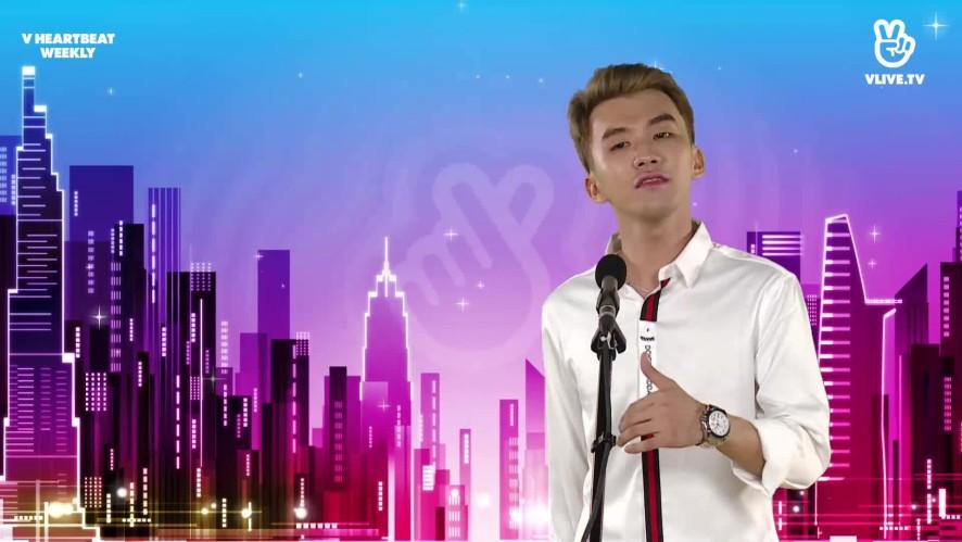 KEYO hát ĐIỆP KHÚC CỦA ANH - V HEARTBEAT WEEKLY