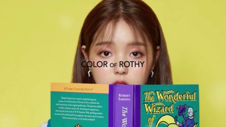 로시(Rothy) 2nd Mini Album [Color Of Rothy] Highlight Medley