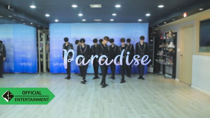 TRCNG - Paradise Dance Practice