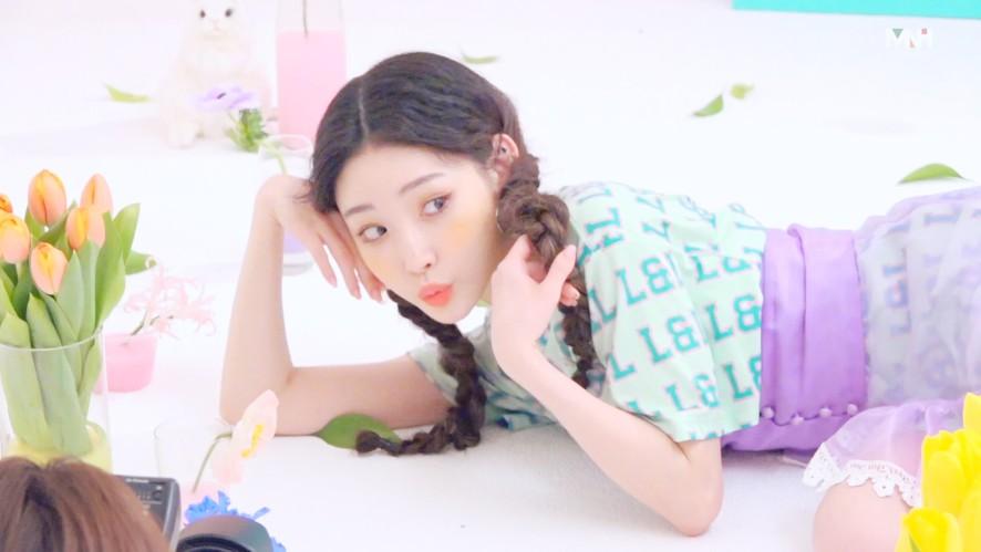 [Dear. Fans] 별하랑 공식 1기 키트 촬영 현장 Preview Film