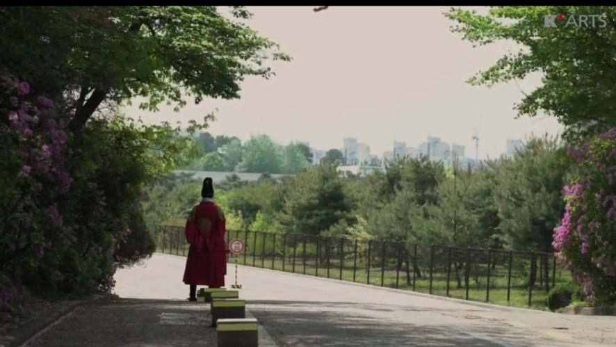 한예종 웹드라마 '이리오너라, 한예종' 2화 (한예종 비디오그래퍼 / K-Arts Life)