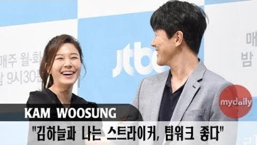 """[감우성:Kam Woo Sung] """"김하늘과 팀워크 좋다"""""""