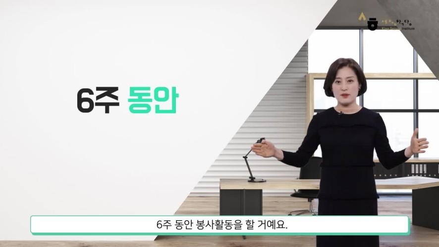 [Tiếng Hàn kinh doanh 1] Part2 문법(Ngữ pháp) 출처:세종학당재단