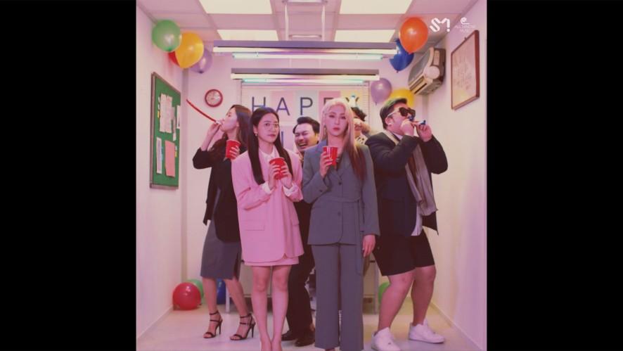 GIANT PINK 자이언트핑크 '월요일 보다는 화요일 (Tuesday is better than Monday) (Feat. 예리 of Red Velvet)' MV Teaser