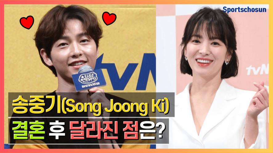 """송중기(Song Joong Ki), """"송혜교와 결혼 후 마음의 안정을 얻었다"""" (Asdal Chronicles)"""