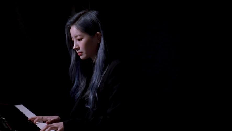 """TWICE DAHYUN PIANO """"Reminiscent(YIRUMA)"""" COVER"""