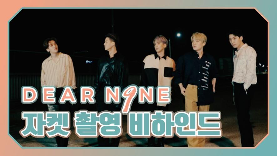 TEEN TOP ON AIR - DEAR.N9NE 자켓 촬영 비하인드