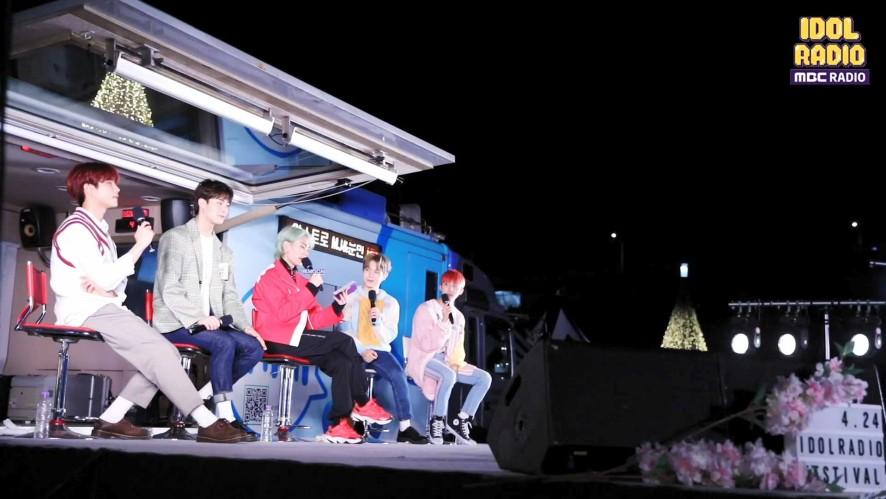 [뽀짝포착] ep204 룽디 200일&봄특집 공개방송 오구오구 아이돌라디오 '오아' BEHIND