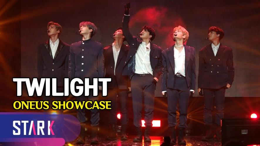 섬세하고 강렬한 원어스 타이틀곡 '태양이 떨어진다' (Title Song 'Twilight', ONEUS SHOWCASE)